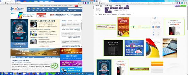 提取cnBeta中的网页元素,包括嵌入式页面广告