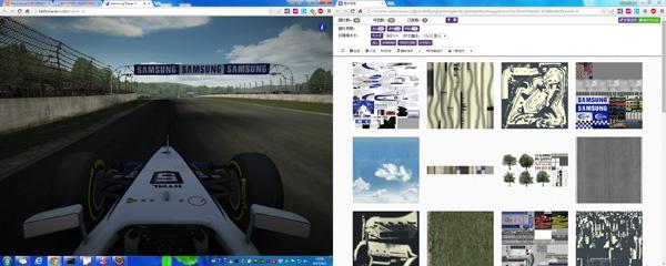 提取HTML5 3D网页游戏/DEMO中使用的材质